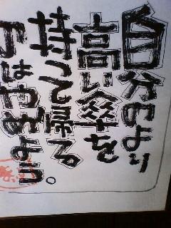 110525_134653.JPG